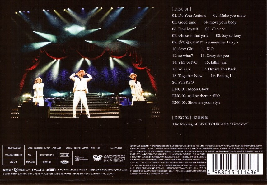 w-inds.-2014 live-1.jpg